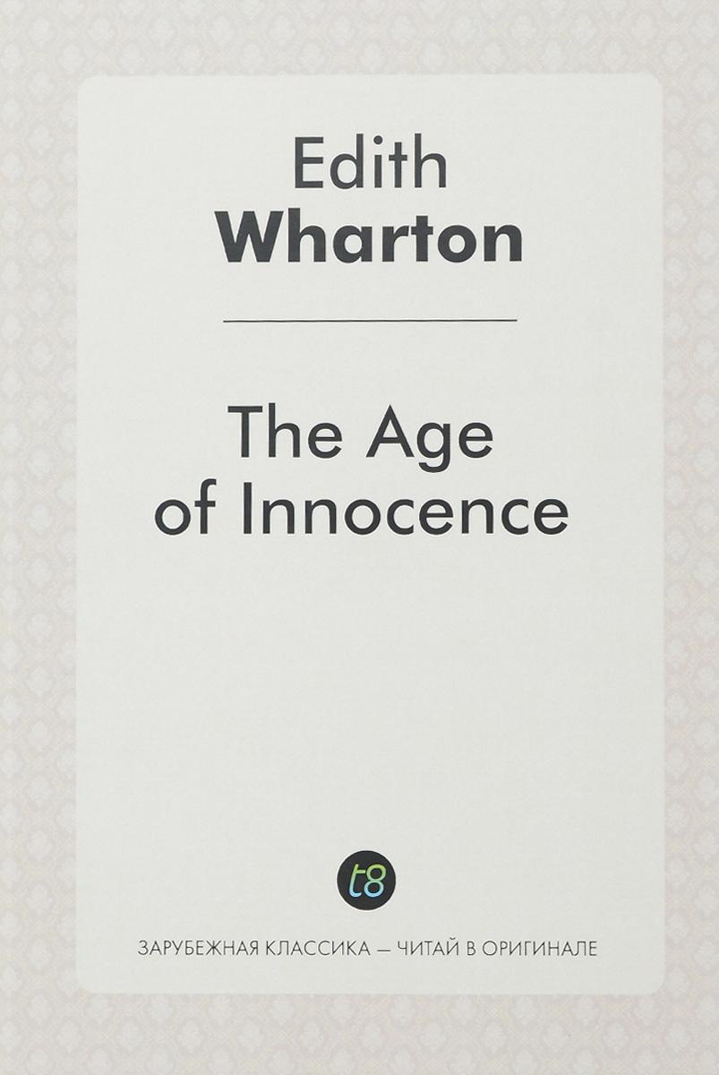Э. Уортон The Age of Innocence / Эпоха невинности уортон э лето