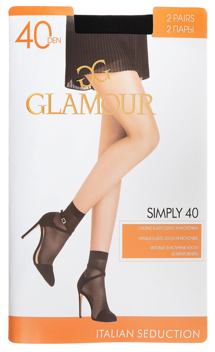 Носки женские Glamour Simply 40, цвет: Nero (черный), 2 пары. 25826. Размер универсальныйSimply 40Удобные женские носки Glamour Simply 40, изготовленные из высококачественного эластичного полиамида, идеально подойдут для повседневной носки. Входящий в состав материала полиамид обеспечивает износостойкость, а эластан позволяет носочкам легко тянуться, что делает их комфортными в носке.Эластичная резинка плотно облегает ногу, не сдавливая ее, обеспечивая комфорт и удобство и не препятствуя кровообращению. Практичные и комфортные носки с укрепленным прозрачным мыском великолепно подойдут к любой открытой обуви. В комплект входят 2 пары носков. Плотность: 40 den.