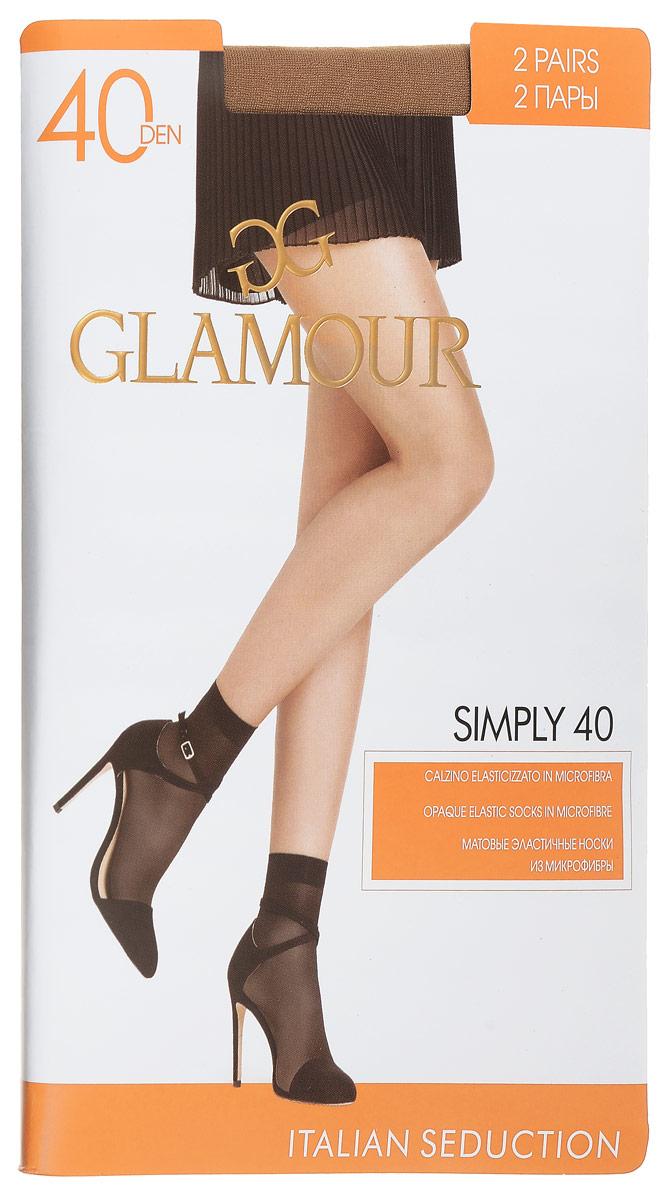 Носки женские Glamour Simply 40, цвет: Miele (телесный), 2 пары. 25826. Размер универсальныйSimply 40Удобные женские носки Glamour Simply 40, изготовленные из высококачественного эластичного полиамида, идеально подойдут для повседневной носки. Входящий в состав материала полиамид обеспечивает износостойкость, а эластан позволяет носочкам легко тянуться, что делает их комфортными в носке.Эластичная резинка плотно облегает ногу, не сдавливая ее, обеспечивая комфорт и удобство и не препятствуя кровообращению. Практичные и комфортные носки с укрепленным прозрачным мыском великолепно подойдут к любой открытой обуви. В комплект входят 2 пары носков. Плотность: 40 den.