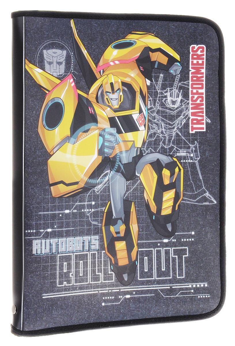 Transformers Папка на молнии AutobotsTRDB-US1-CPBFLA4Папка Transformers предназначена для хранения тетрадей, рисунков и прочих бумаг формата А4, а также ручек, карандашей, ластиков и точилок.Внутри находится одно большое отделение. Папка с закругленными краями выполнена из прочного пластика и оформлена ярким рисунком.Надежная застежка-молния по периметру папки обеспечивает максимальный комфорт в использовании изделия, позволяя быстро открыть и закрыть папку.