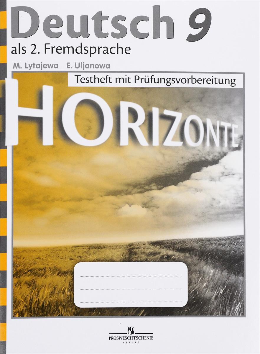 Немецкий язык. Второй иностранный язык. 9 класс. Контрольные задания для подготовки к ОГЭ