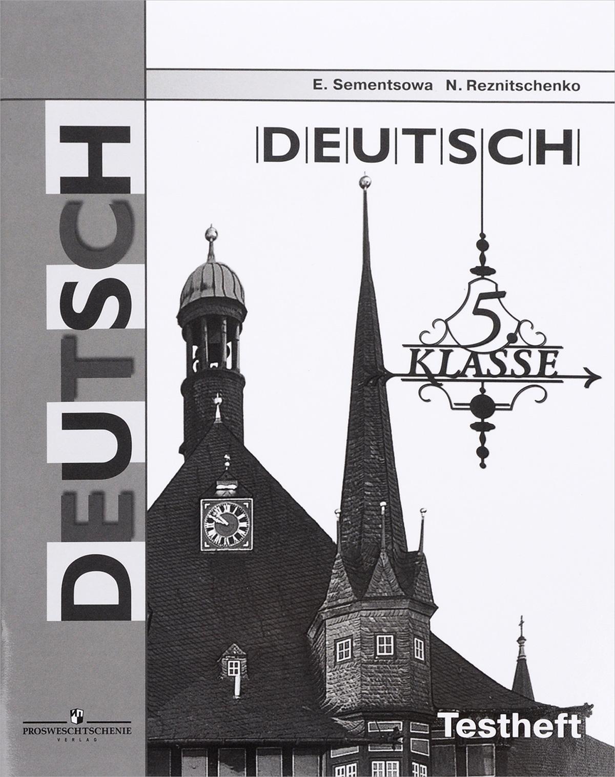 Немецкий язык. 5 класс. Контрольные задания для подготовки к ОГЭ