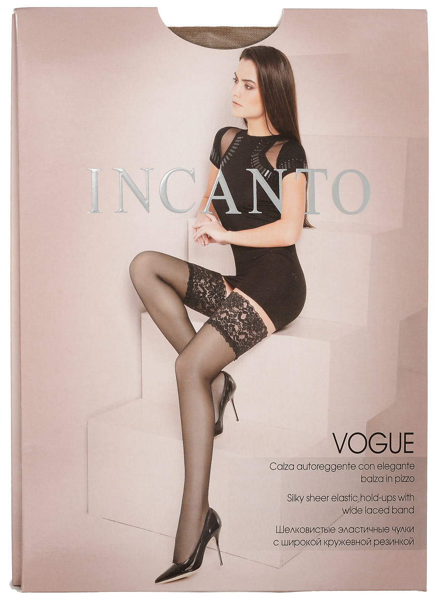 Купить Чулки женские Incanto Vogue 20, цвет: Melon (телесный). 26441. Размер 3 (44/46)