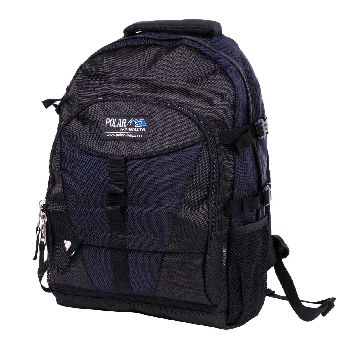 Рюкзак городской Polar, цвет: синий, 27,5 л. П939-04П939-04Оригинальный городской рюкзак от бренда Polar - вместительный и очень удобный, он позволит вам взять с собой все необходимое как для вашего портативного компьютера, так и для себя. Рюкзак выполнен из полиэстера с водоотталкивающей пропиткой. Удобная спинка с вертикальными вставками из пены и трикотажной сетки, для лучшей циркуляции воздуха. Удобные лямки с грудной стяжкой лямок.Внутри большого отделения есть отделение для ноутбука и дополнительное отделение, а также два кармана из сетки с клапанами на липучке для мышки и зарядного устройства. Снаружи расположены четыре стяжки для регулирования объема. Два боковых кармана из сетки. Вместительный карман с органайзером и дополнительными кармашками. Дополнительно в комплект входит съемный чехол, что позволит надежней сохранить ваши вещи в дождливую погоду.Материал: Cordura PU 1000D. Размер отделения для ноутбука: 28 х 5 х 35 см.