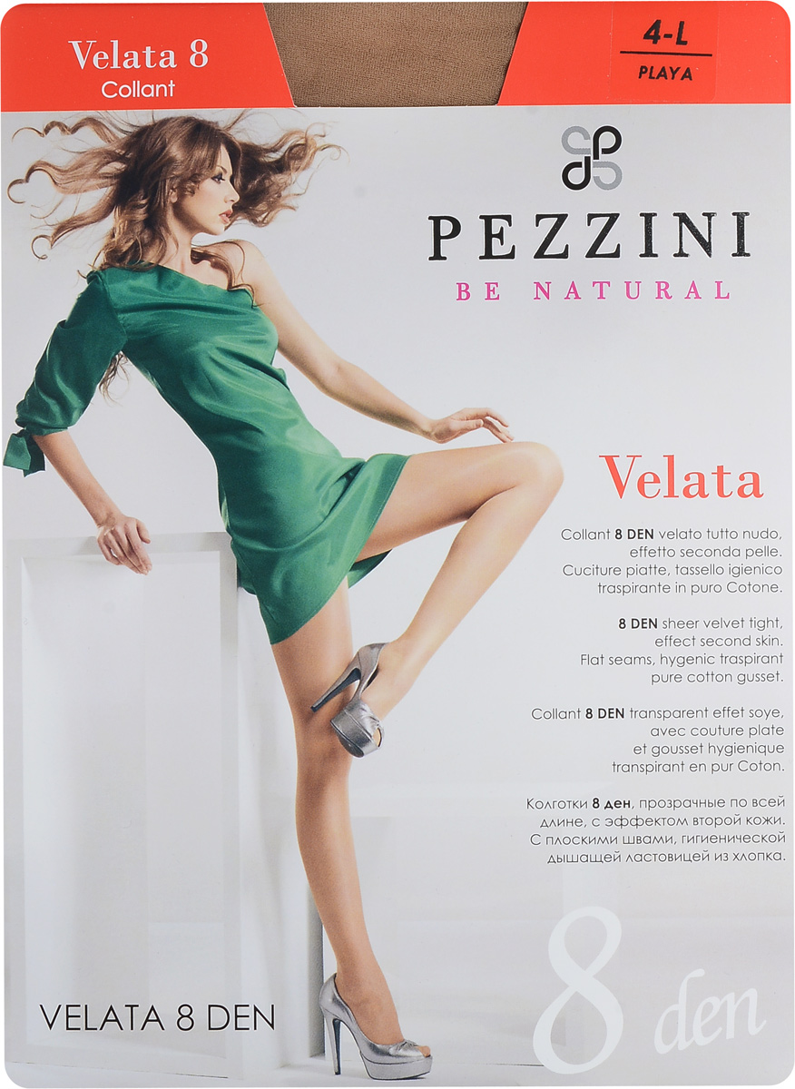 Колготки женские Pezzini Velata 8, цвет: Playa (телесный). Ve8-pl. Размер 3 (M)Ve8-plСтильные классические колготки Pezzini Velata 8, изготовленные из эластичного полиамида, идеально дополнят ваш образ и превосходно подойдут к любым платьям и юбкам.Тонкие шелковистые колготки с формованными ножками легко тянутся, что делает их комфортными в носке. Гладкие и мягкие на ощупь, они имеют комфортный мягкий пояс, удобные плоские швы, гигиеническую ластовицу и укрепленный прозрачный мысок. Идеальное облегание и комфорт гарантированы при каждом движении.Плотность: 8 den.