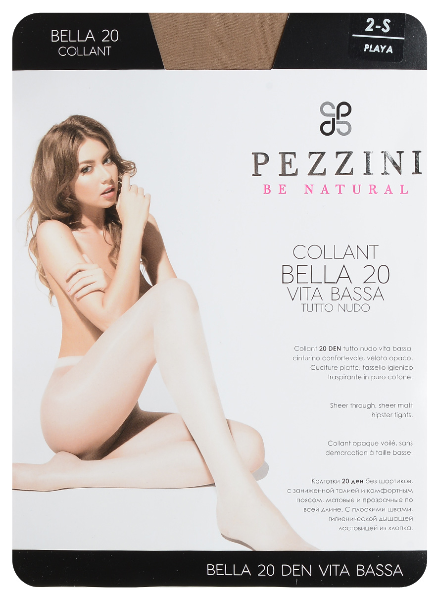 Колготки женские Pezzini Bella 20, цвет: Playa (телесный). Be20-pl. Размер 2 (S)