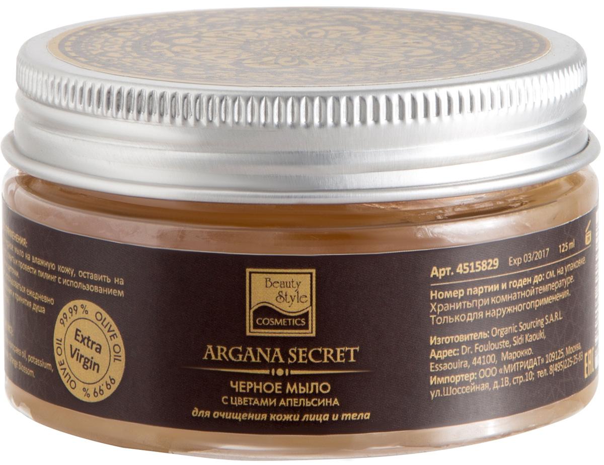 Beauty Style Черное мыло с цветами апельсина. 100гр Секрет Арганы4515829Густая паста из оливок и оливкового масла для бережного и тщательного очищения кожи, восстановления ее защитных свойств, увлажнения и питания. Насыщает кожу влагой, тонизирует и укрепляет ее, улучшает цвет, внешний вид. Используется в спа-программах.