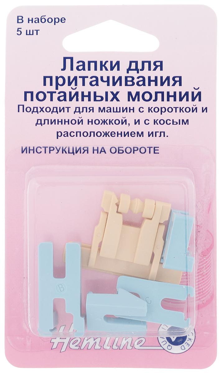 """Лапка для швейной машины """"Hemline"""", для притачивания потайной молнии, с 4 адаптерами"""