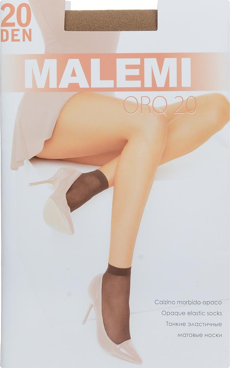 Носки женские Malemi Oro 20, цвет: Melon (телесный), 2 пары. 9062. Размер универсальный9062Удобные женские носки Malemi Oro 20, изготовленные из высококачественного эластичного полиамида, идеально подойдут для повседневной носки. Входящий в состав материала полиамид обеспечивает износостойкость, а эластан позволяет носочкам легко тянуться, что делает их комфортными в носке.Эластичная резинка плотно облегает ногу, не сдавливая ее, обеспечивая комфорт и удобство и не препятствуя кровообращению. Практичные и комфортные носки с укрепленным мыском великолепно подойдут к любой открытой обуви. В комплект входят 2 пары носков.