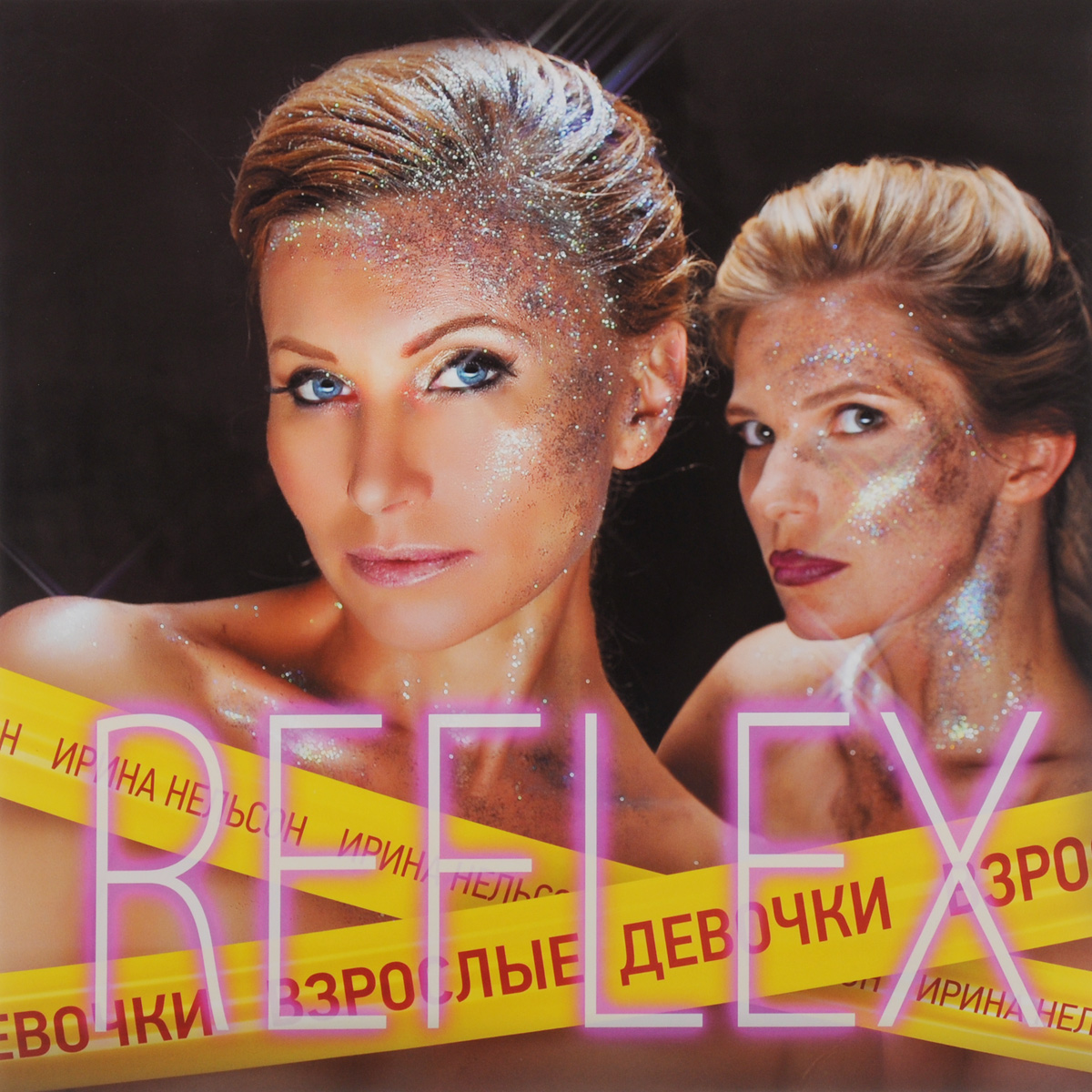 Reflex Reflex. Взрослые девочки (LP) ботинки reflex reflex re024amxeq14