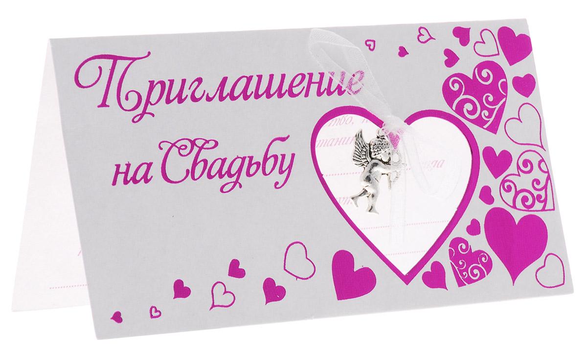 Sima-land Свадебное приглашение Сердца цвет белый малиновый