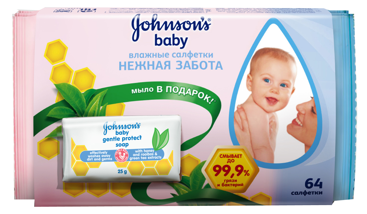 Johnson's Baby Влажные салфетки Нежная Забота 64 шт + Johnson's Baby Pure Protect Детское мыло 25 г в подарок johnson s baby влажные салфетки для самых маленьких 128 шт подарок pure protect влажные салфетки детские 25 шт