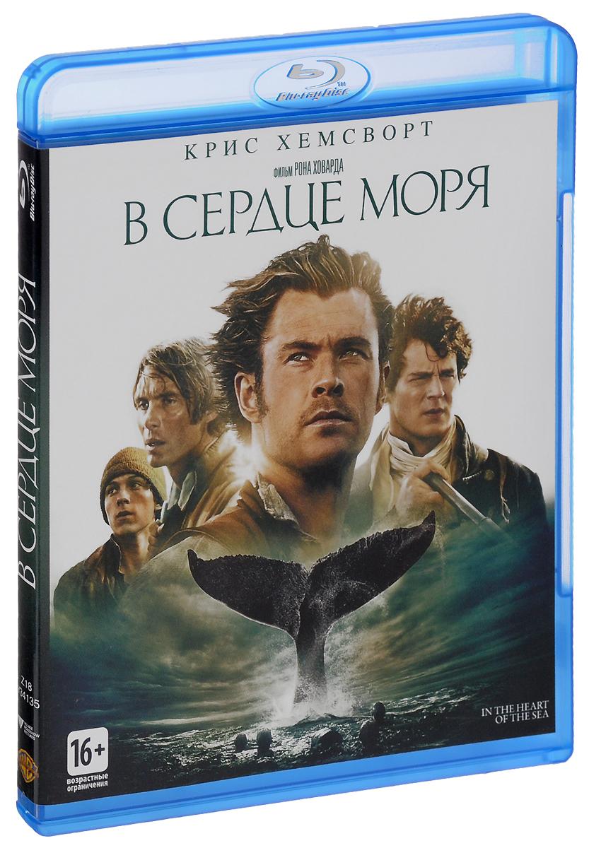 В сердце моря (Blu-ray) hoche productions