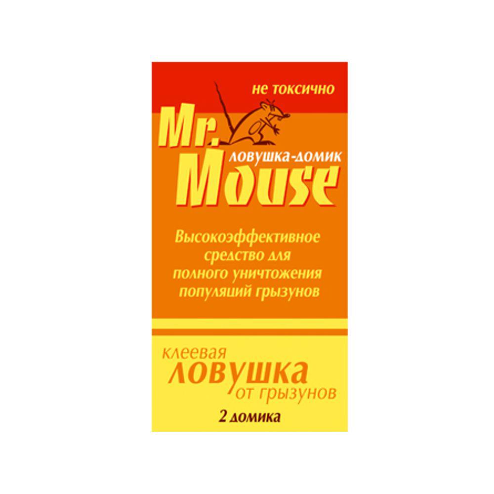 Домик клеевой от мышей и грызунов Mr.Mouse, 2 шт домик для грызунов