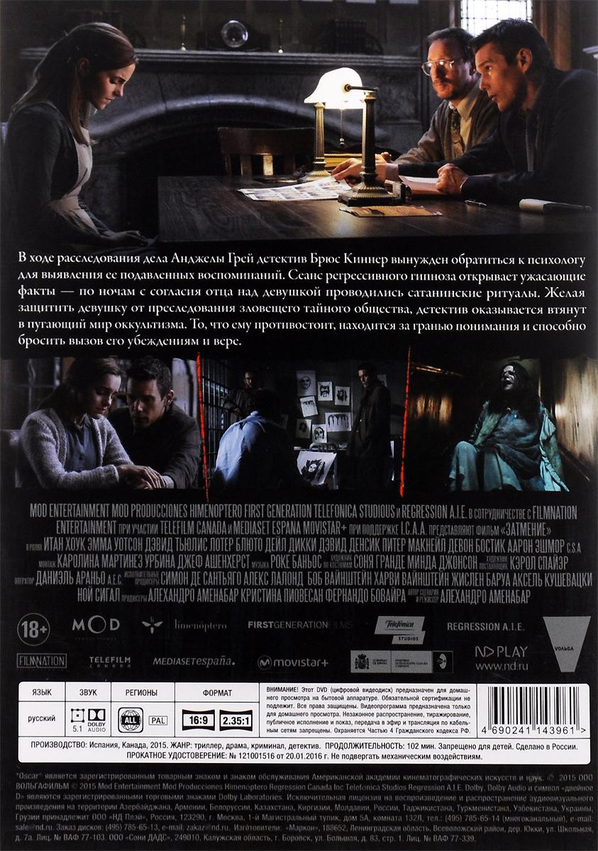 Затмение FilmNation Entertainment,First Generation Films,Himenoptero,Mod Producciones,Telefonica Studios