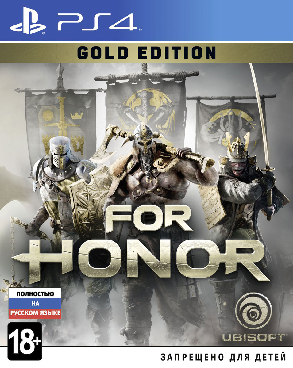 For Honor. Gold Edition (PS4) игра