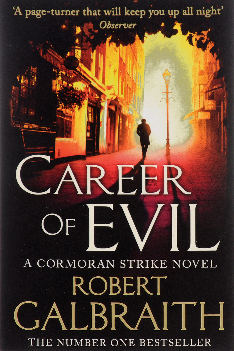 Career of Evil hatherleigh career counseling