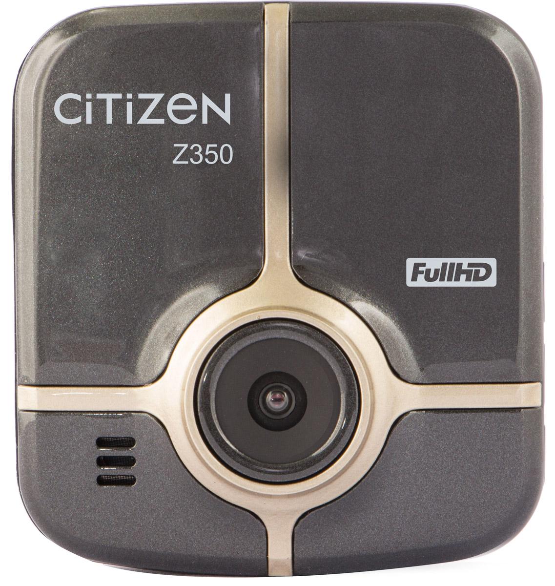 CiTiZeN Z350 автомобильный видеорегистраторZ350CiTiZeN Z350 - видеорегистратор с технологией улучшения качества изображения PsiTECH.Видеорегистраторпозволяет получить превосходную детализацию и чёткость изображения при любом освещении, например без усилий рассмотреть номерные знаки автомобилей, сигналы светофора и другие важные нюансы, благодаря технологиям стабилизации изображения и WDR.После введения несложных пользовательских настроек и подключения к бортовой сети автомобиля прибор не требует никаких дополнительных действий в процессе использования. Включение и выключение происходит автоматически поворотом ключа в замке зажигания (зависит от конструкции вашего автомобиля).Встроенный датчик удара (G-сенсор) во время движения или ускорения, в случае удара или резкого торможения, автоматически переводит регистратор в аварийный режим работы и защищает видеофайл от стирания. Благодаряналичию видеозаписи, появляется возможность аргументировано отстаивать свою позицию в спорной ситуации, возникшей на дороге.Универсальное крепление видеорегистратора позволяет осуществлять быструю и надежную фиксацию на лобовом стекле вашего авто, а также легко поворачивать регистратор в любую сторону без прерывания записи.В результате вы имеете надёжного видео-помощника, в котором предусмотрены все самые востребованные функции, необходимыеводителю, как в дальнем пути, так и на городских улицах!Фокусное расстояние: от 1,5 м до бесконечностиРазрешение фото: 2048x1536Электронный затвор Замер экспозиции: 1/2-1/2000 сек.Датчик ускорений: 3-х осевойЕмкость аккумулятора: 120 мАч