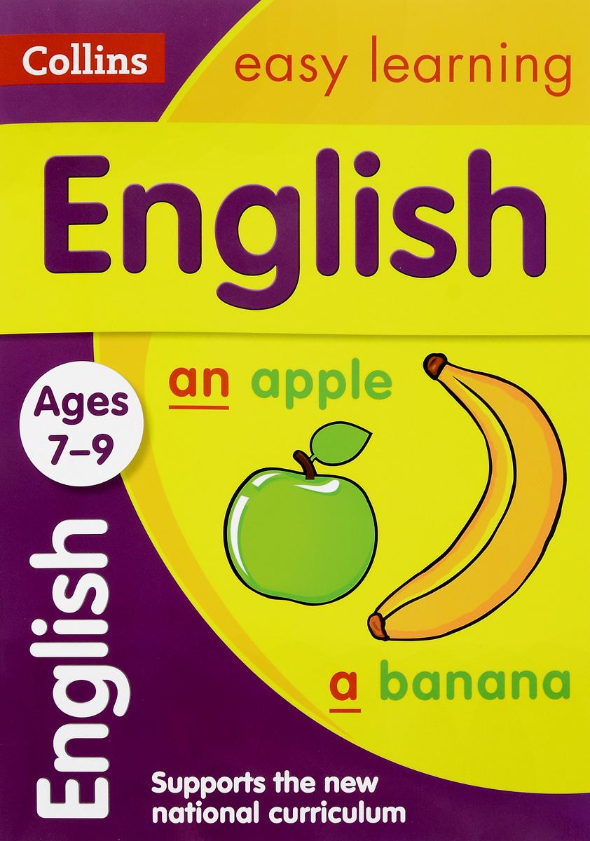 English: Ages 5-7 sense and sensibility