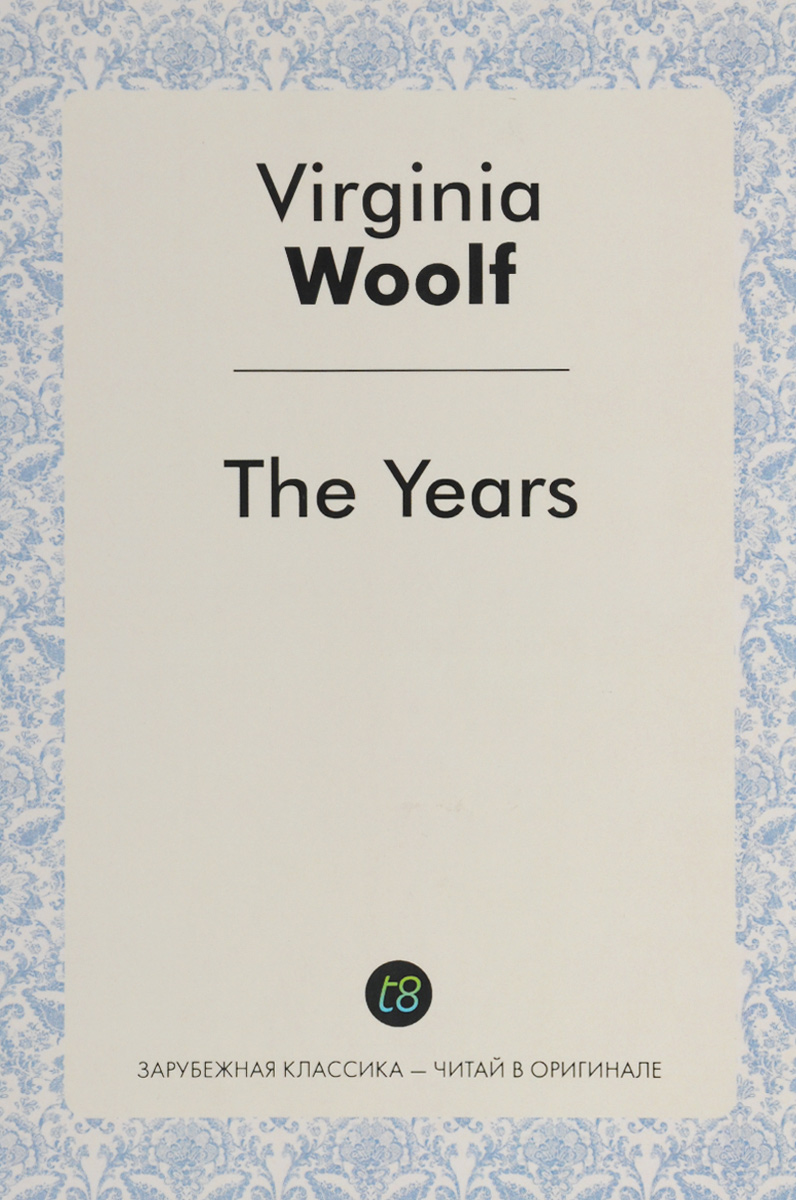 Virginia Woolf The Years up at the villa the pearl на английском языке