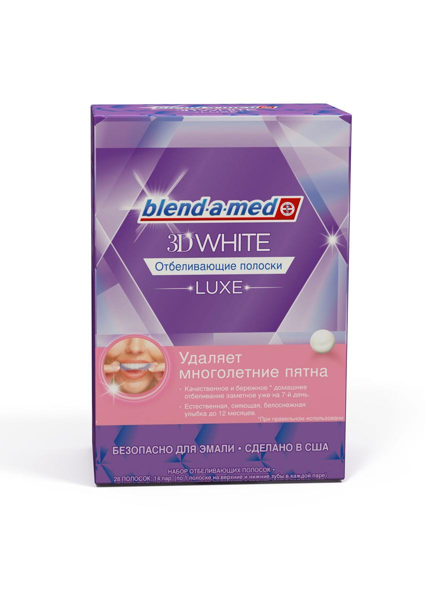 Blend-a-med 3DWhite Luxe Отбеливающие полоски, 14 пар полосокBM-81512810Более белые зубы за 1 день! Отбеливающие полоски Blend-a-med 3D White Luxe - это уникальная возможность добиться видимого отбеливающего эффекта дома легко и безопасно для эмали. Отбеливающие полоски удаляют многолетнее потемнение эмали, которое не способна удалить зубная паста, в том числе от кофе, вина и сигарет.Визуальный эффект наступает после 7 дня применения, а результат длится до 12 месяцев.Безопасно для зубов! Отбеливающие полоски содержат ту же безопасную для эмали технологию (пероксид водорода в содержании 5,25%), которую используют стоматологи при профессиональном отбеливании Легко использовать. Полоски повторяют вашу форму зубов, хорошо прилегают и легко снимаются – для быстрого отбеливания без усилий. Упаковка полосок содержит 14 пар полосок (по одной - для верхних и нижних зубов) в индивидуальных упаковках. Необходимо выдерживать полоски на зубах каждый день в течение 1 часа, полный курс рассчитан на 14 дней. Сделано в США.