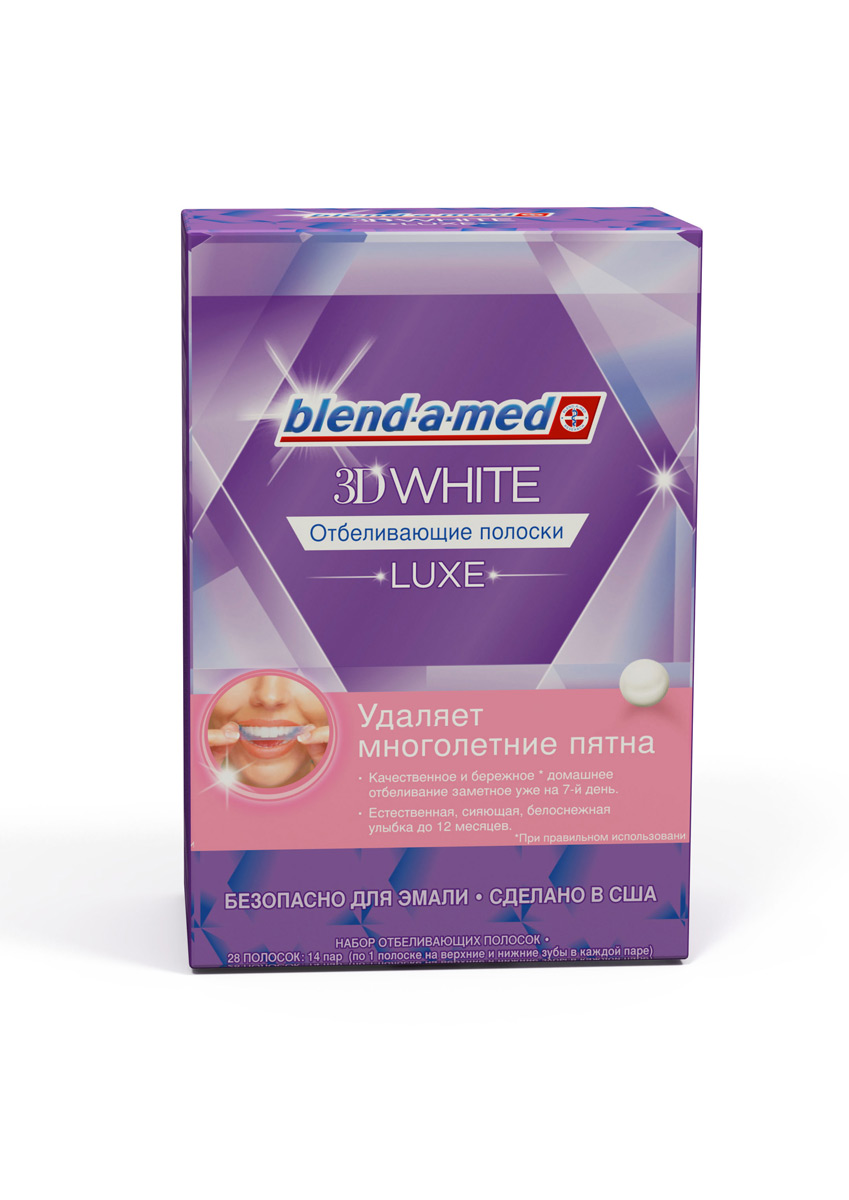Blend-a-med 3DWhite Luxe Отбеливающие полоски, 14 пар полосок