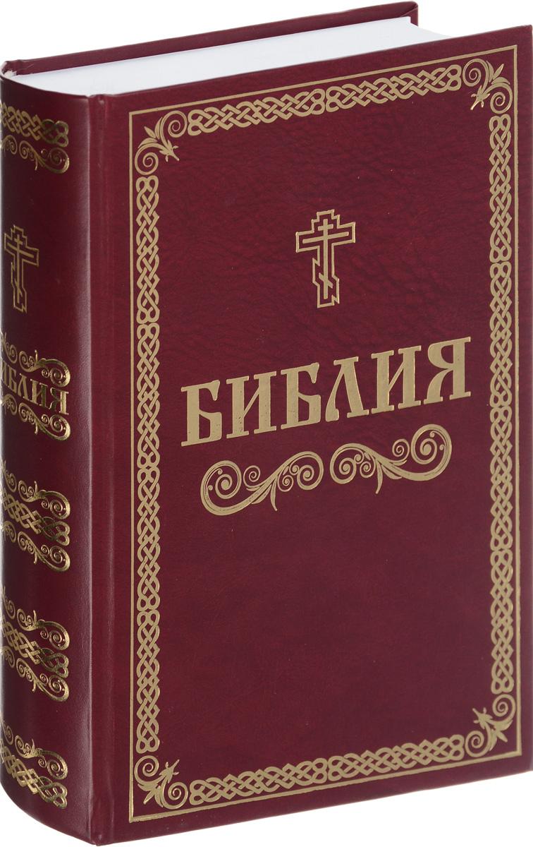 Библия библия мал кожа