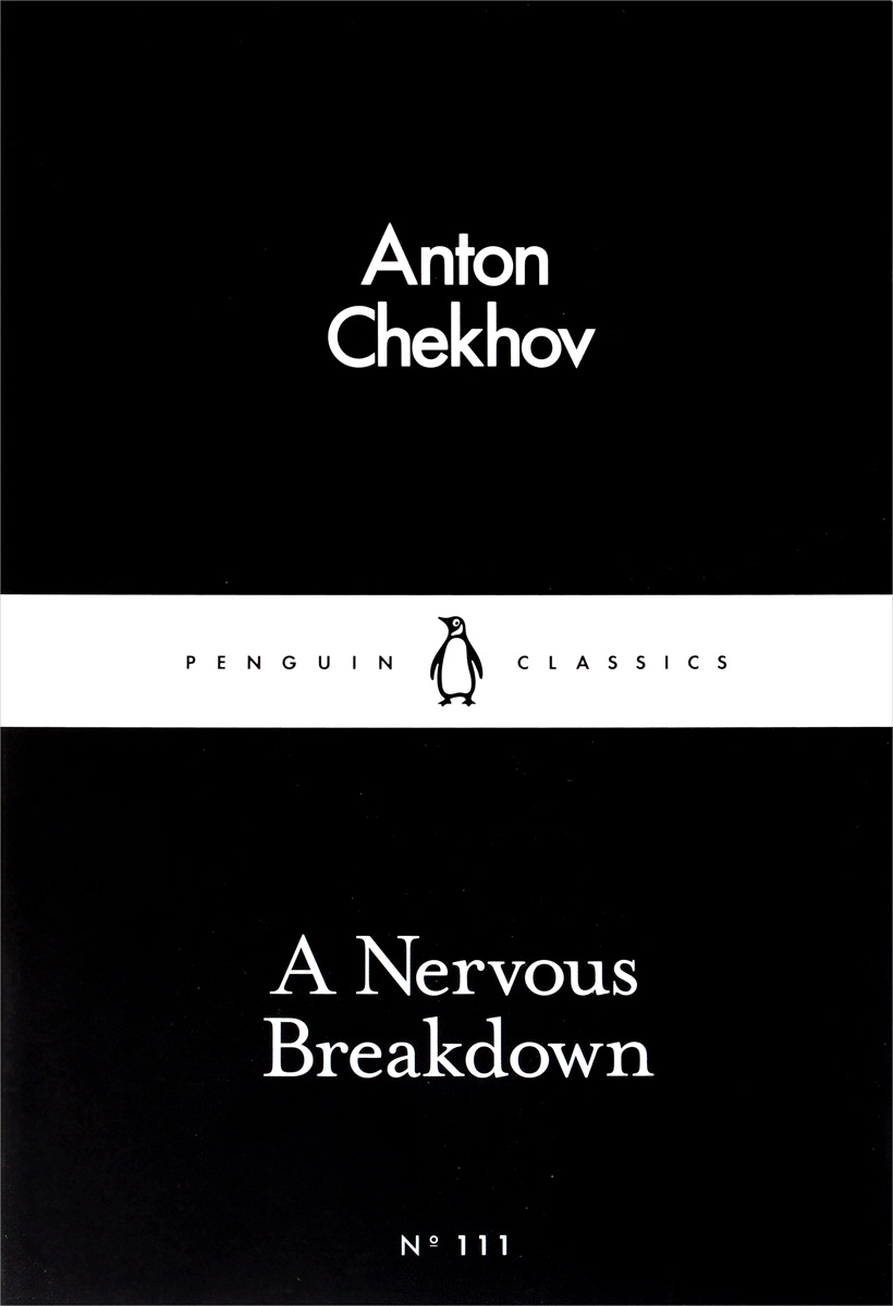 A Nervous Breakdown marsel salimov the bird s milk a humorous story with a light touch of satire