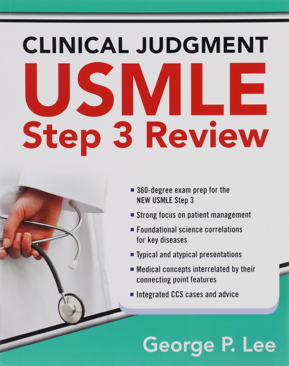CLINICAL JUDGMENT USMLE STEP 3 REVIEW vaclav water dental flosser oral irrigator water flosser dental irrigator water floss pick water dental jet oral irrigation care