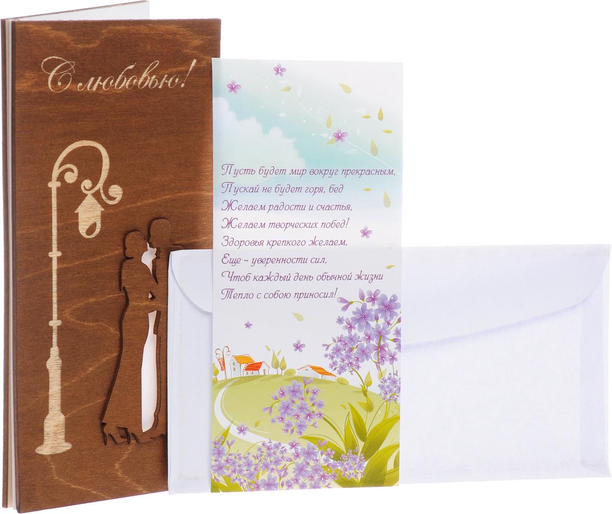 """Оригинальная открытка Optcard """"С Любовью!"""" выполнена из дерева вручную, методом лазерной резки. На лицевой стороне расположено объемное изображение влюбленной пары под фонарем. Открытка раскрывается по принципу книжки, внутренняя поверхность дополнена белой нелинованной бумагой, на которой вы сможете написать собственное послание. Также в комплект входит конверт и бумажная открытка с красочным рисунком и поздравлением, которую вы сможете вклеить или вложить в деревянную открытку. Необычная деревянная открытка ручной работы поможет вам выразить чувства и передать теплые поздравления. Такая открытка станет великолепным дополнением к подарку или оригинальным почтовым посланием, которое, несомненно, удивит получателя своим дизайном и подарит приятные воспоминания."""