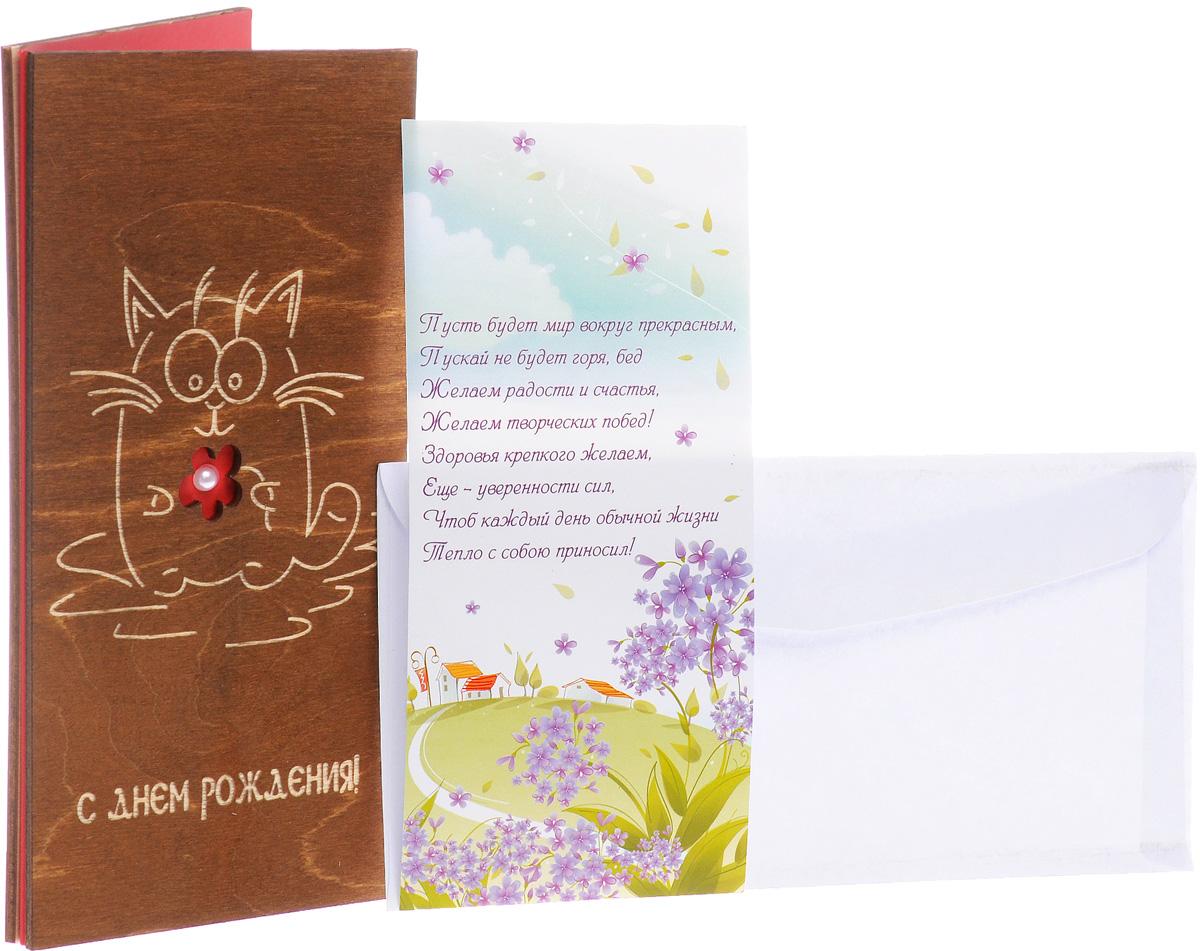 Деревянная открытка ручной работы Optcard С Днем Рождения!. АРТ 015-WSK-601/10Оригинальная открытка Optcard С Днем Рождения! выполнена из дерева вручную, методом лазерной резки. На лицевой стороне расположено объемное изображение милого котика с цветком. Открытка раскрывается по принципу книжки, внутренняя поверхность дополнена красной нелинованной бумагой, на которой вы сможете написать собственное послание. Также в комплект входит конверт и бумажная открытка с красочным рисунком и поздравлением, которую вы сможете вклеить или вложить в деревянную открытку. Необычная деревянная открытка ручной работы поможет вам выразить чувства и передать теплые поздравления. Такая открытка станет великолепным дополнением к подарку или оригинальным почтовым посланием, которое, несомненно, удивит получателя своим дизайном и подарит приятные воспоминания.