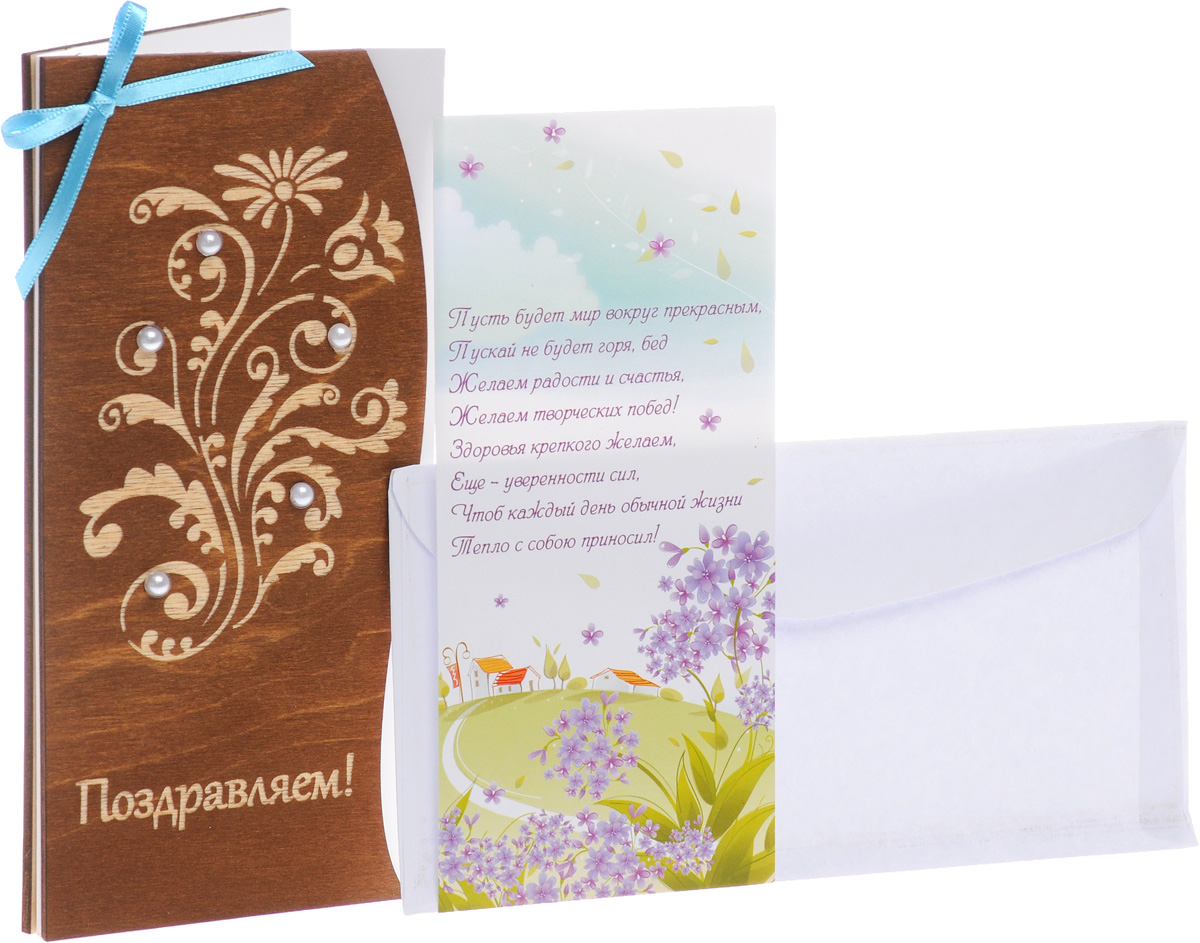 """Оригинальная открытка Optcard """"Поздравляем!"""" выполнена из дерева вручную, методом лазерной резки. На лицевой стороне расположено объемное изображение цветочного орнамента, украшенного стразами, а также атласная лента. Открытка раскрывается по принципу книжки, внутренняя поверхность дополнена белой нелинованной бумагой, на которой вы сможете написать собственное послание. Также в комплект входит конверт и бумажная открытка с красочным рисунком и поздравлением, которую вы сможете вклеить или вложить в деревянную открытку. Необычная деревянная открытка ручной работы поможет вам выразить чувства и передать теплые поздравления. Такая открытка станет великолепным дополнением к подарку или оригинальным почтовым посланием, которое, несомненно, удивит получателя своим дизайном и подарит приятные воспоминания."""