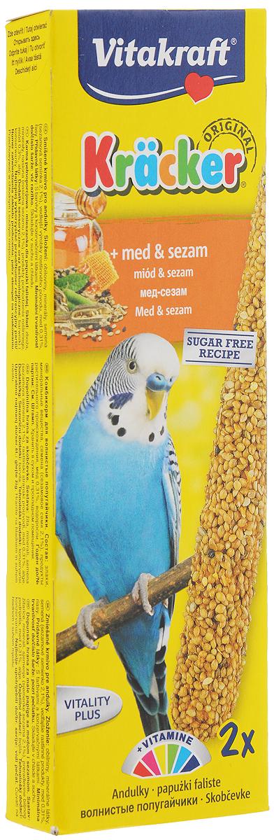Крекеры для волнистых попугаев Vitakraft Kracker, медовые, 2 шт корм для птиц vitakraft для волнистых попугаев 800г