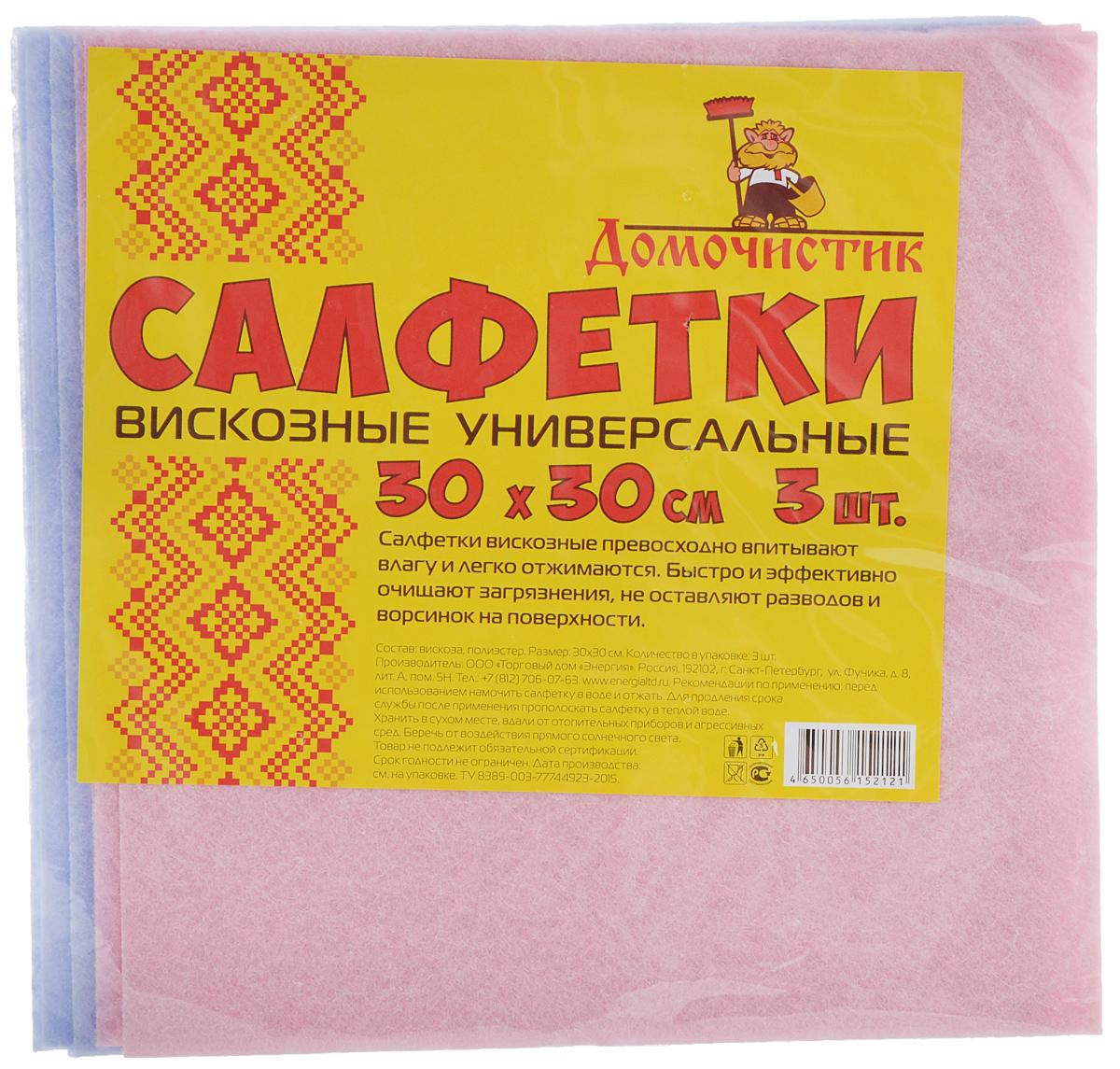 Салфетка для уборки Домочистик из вискозы, универсальная, цвет: розовый, голубой, 30 x 30 см, 3 шт салфетки для уборки top gear салфетка для уборки