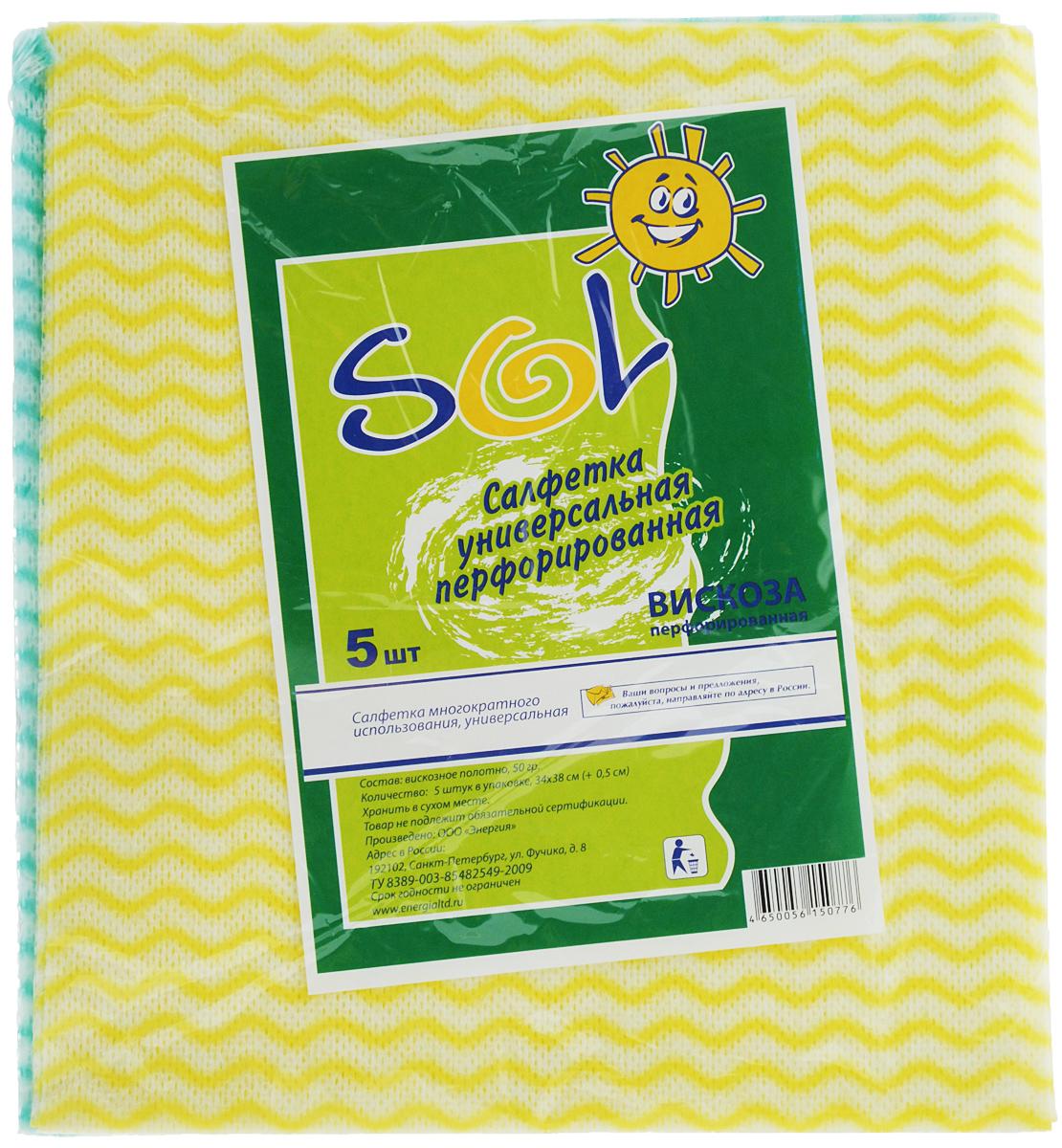 Салфетка для уборки Sol из вискозы, перфорированная, цвет: желтый, зеленый, 34 x 38 см, 5 шт10005/10053_желтый, зеленыйПерфорированные салфетки для уборки Sol, выполненные из вискозы,предназначены для уборки и могут применяться с различными моющимисредствами. Эффективно впитывают жидкость. Мягкие и прочные, легкоотжимаются и быстро сохнут.Рекомендации по уходу: Для обеспечения гигиеничности уборки после применения прополоскать в теплойводе.Для продления срока службы не применять машинную стирку, не гладить и некипятить.