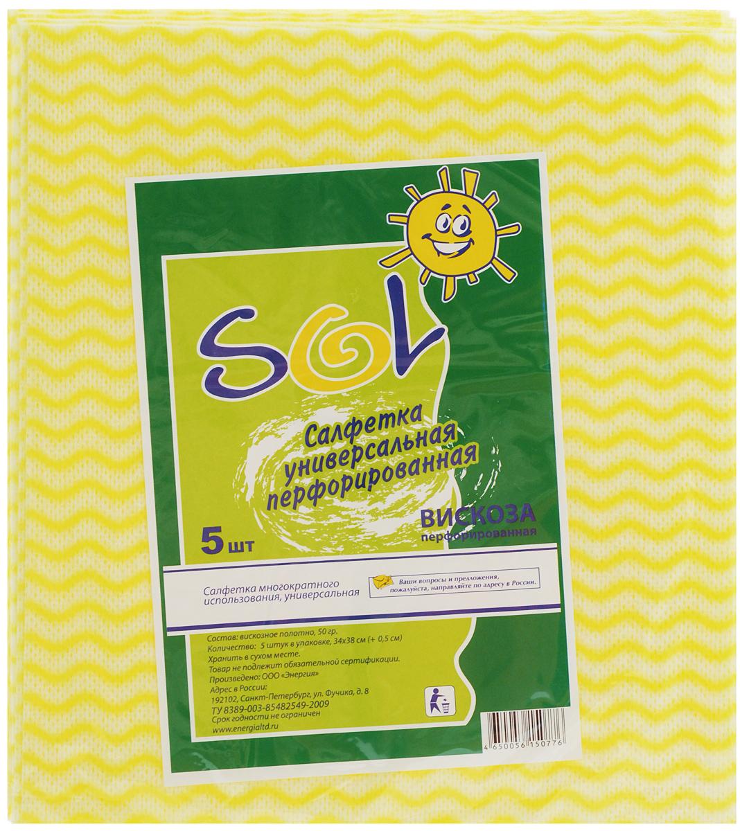 Салфетка для уборки Sol из вискозы, перфорированная, цвет: желтый, 34 x 38 см, 5 шт10005/10053_желтый 2Перфорированные салфетки для уборки Sol, выполненные из вискозы, предназначены для уборки и могут применяться с различными моющими средствами. Эффективно впитывают жидкость. Мягкие и прочные, легко отжимаются и быстро сохнут.Рекомендации по уходу: Для обеспечения гигиеничности уборки после применения прополоскать в теплой воде.Для продления срока службы не применять машинную стирку, не гладить и не кипятить.