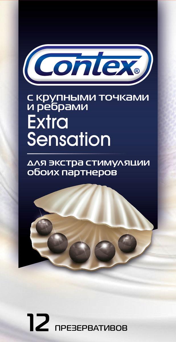 Contex Презервативы Extra Sensation (с крупными точками и ребрами) №12 contex extra sensation презервативы с крупными точками и кольцами