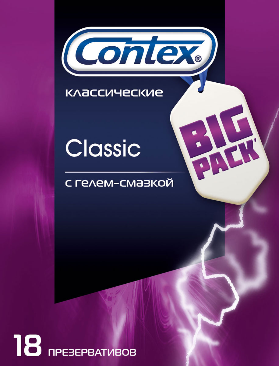 Contex Презервативы Classic, естественные ощущения, 18 шт contex extra sensation презервативы с крупными точками и кольцами