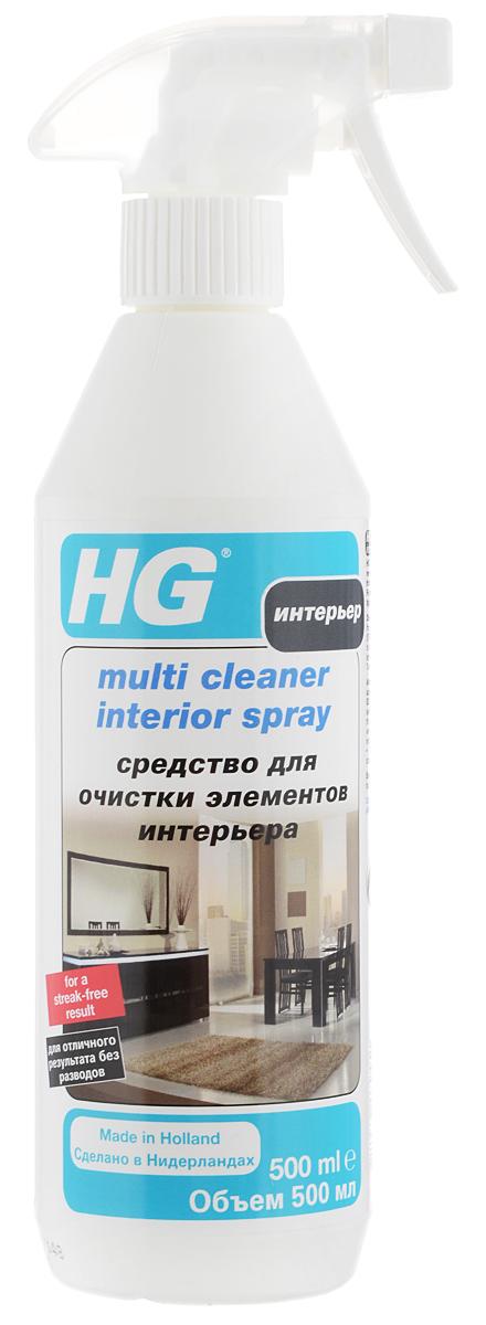 Средство для очистки элементов интерьера HG, 500 мл148050161Удобное в применение средство HG для очистки элементов интерьера легко удаляет загрязнения, пятна, жир, следы от пальцев, стаканов и другие загрязнения с любых видов поверхности, таких как пластик, МДФ, ПВХ и другие. Применение: для всех видов поверхностей. Инструкции по применению: Поверните насадку спрея в положение STREAM/SPRAY. Распылите на очищаемую поверхность. Протрите, удалив загрязнение, и отполируйте сухой матерчатой салфеткой. Повторите обработку при необходимости. После использования поверните насадку распылителя в положение OFF.Товар сертифицирован.Как выбрать качественную бытовую химию, безопасную для природы и людей. Статья OZON Гид