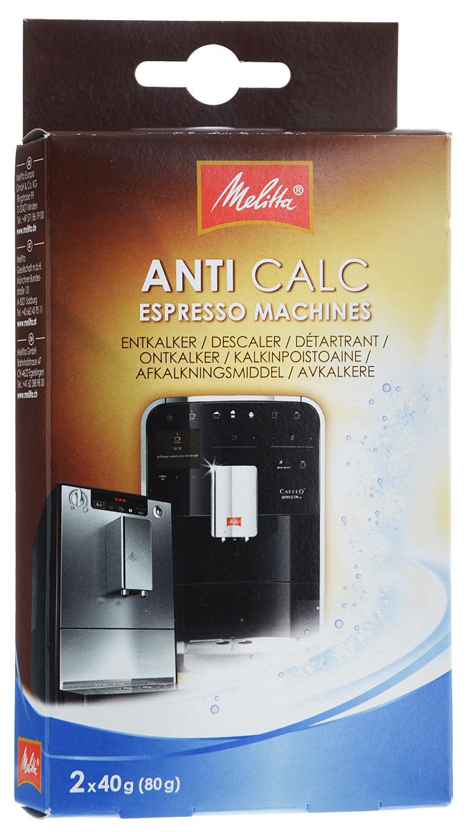 Очиститель от накипи Melitta, для автоматических кофемашин, 40 г, 2 шт средство от накипи для чайников и кофеварок melitta 4 х 12 г