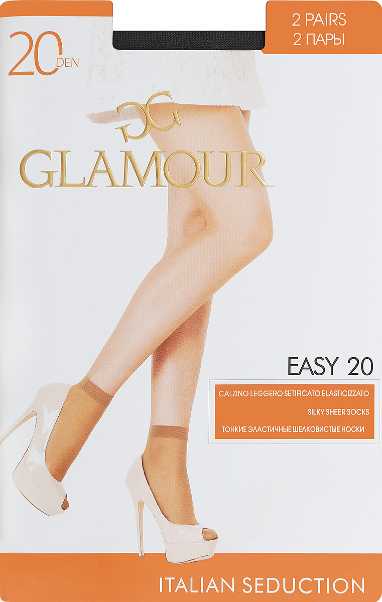 Носки женские Glamour Easy 20, цвет: Nero (черный), 2 пары. 25808. Размер универсальныйEasy 20Удобные женские носки Glamour Easy 20, изготовленные из высококачественного эластичного полиамида, идеально подойдут для повседневной носки. Входящий в состав материала полиамид обеспечивает износостойкость, а эластан позволяет носочкам легко тянуться, что делает их комфортными в носке.Эластичная резинка плотно облегает ногу, не сдавливая ее, обеспечивая комфорт и удобство и не препятствуя кровообращению. Практичные и комфортные носки с укрепленным мыском великолепно подойдут к любой открытой обуви. В комплект входят 2 пары носков. Плотность: 20 den.