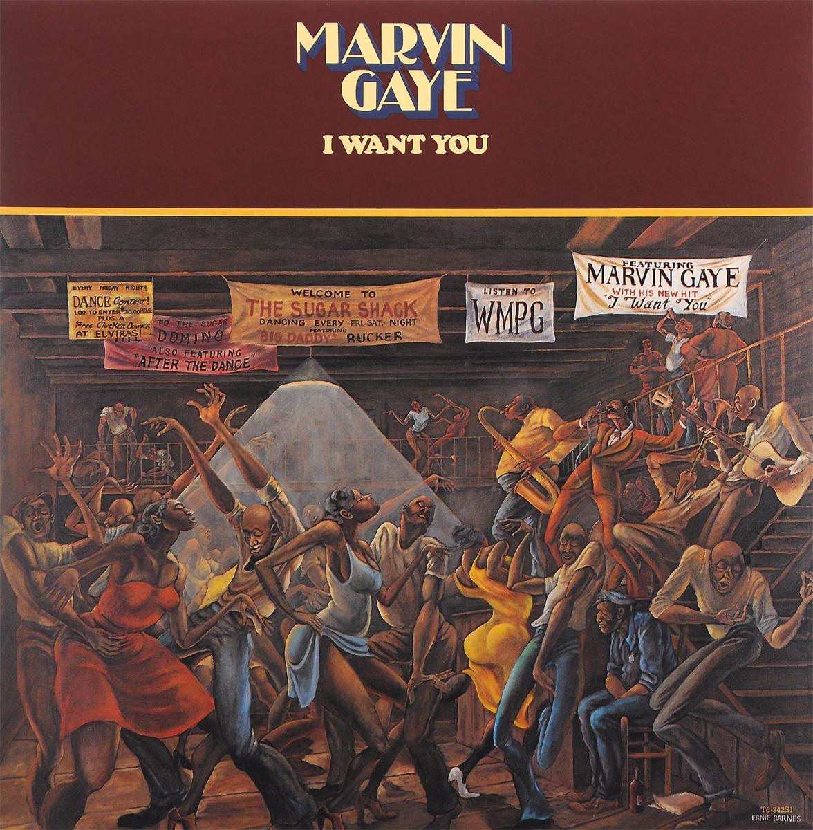 Марвин Гэй Marvin Gaye. I Want You (LP) марвин гэй marvin gaye a tribute to the great nat king cole lp