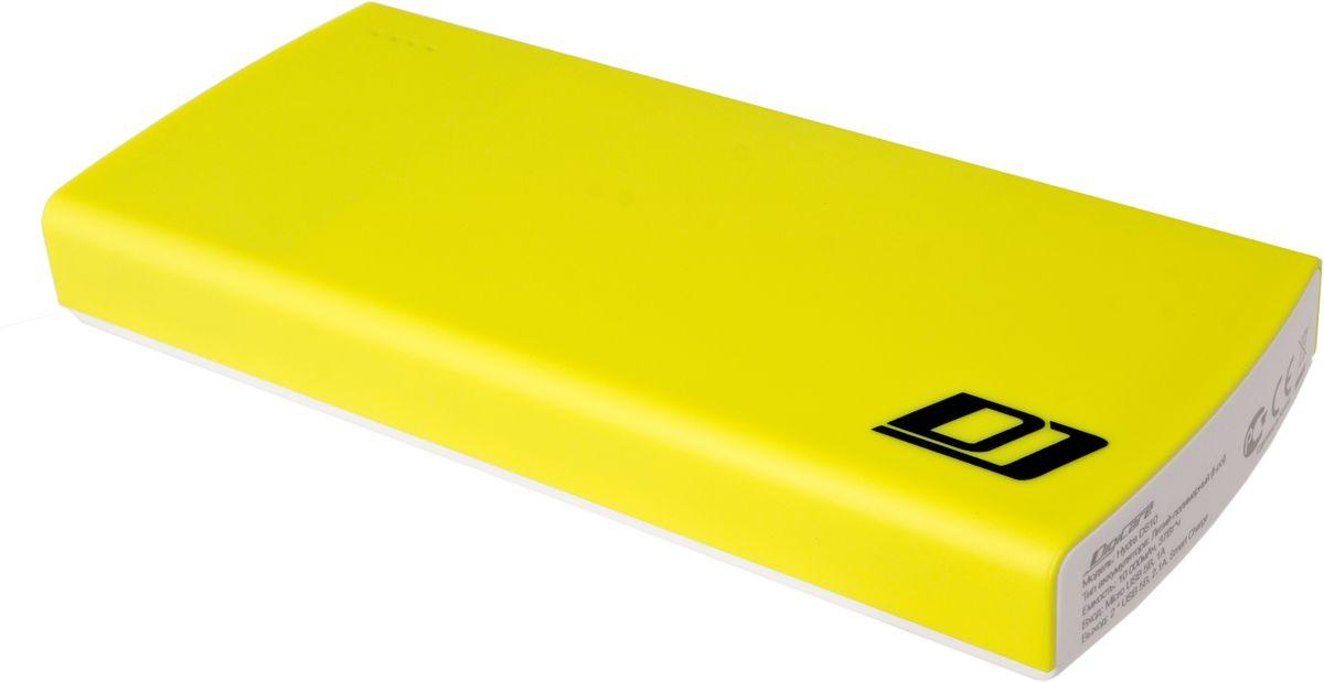 DigiCare Hydra DS10, Yellow White внешний аккумулятор (10000 мАч) digicare hydra dl10 black внешний аккумулятор 10000 мач