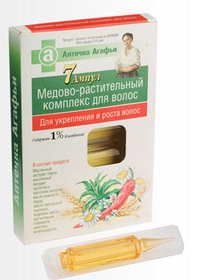 Аптечка Агафьи Комплекс медово-растительный для укрепления и роста волос, 7 апмул х 5 мл071-5-3624Масляный медово-растительный комплекс в ампулах для укрепления и роста волос обеспечивает интенсивный уход за волосами. Каждая ампула содержит сбалансированные активные вещества: растительную плаценту, соевое масло, кедровое масло, масляный экстракт столетника, масло зародышей пшеницы, масло красного перца, маточное молочко, масляный экстракт прополиса, масляный экстракт перги, масло ромашки, климбазол, комплекс антиоксидантов. Медово-растительный комплекс рекомендуется для всех типов волос. Продукт прошел лабораторные испытания в ЦНИКВИ Минздрава России.