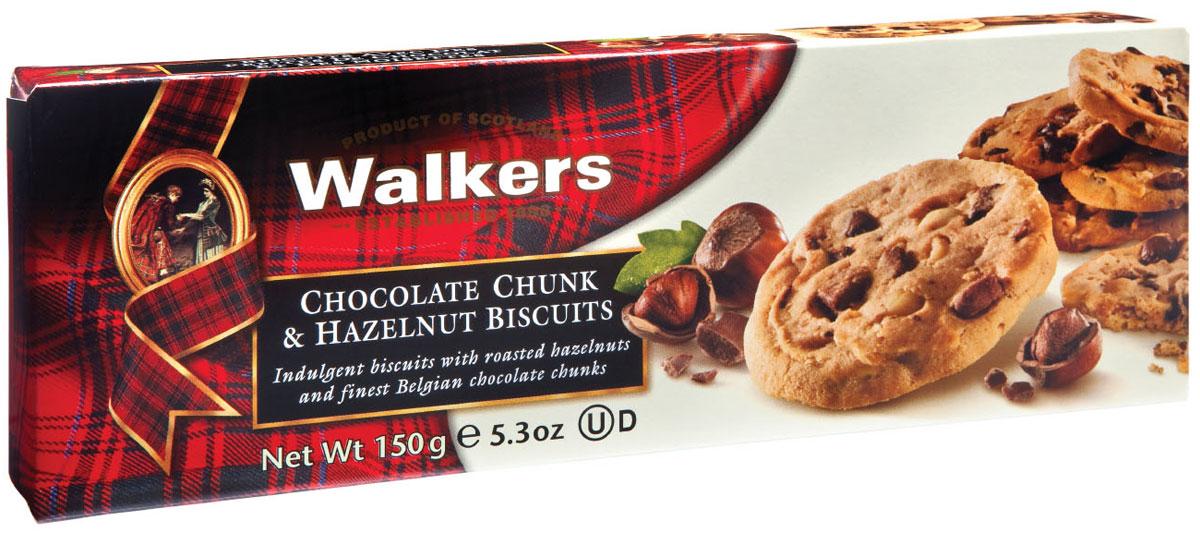 Walkers печенье с шоколадом и лесным орехом, 150 г купить цельнозерновое печенье