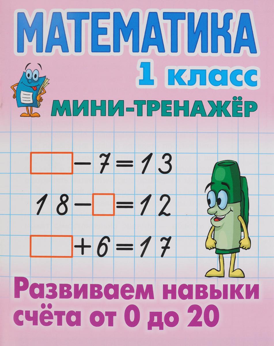 Картинки для математики 1 класса, клавишами пианино