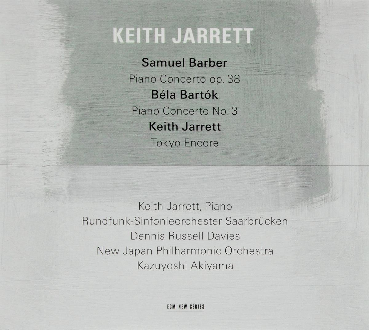 Dennis Russell Davies, Keith Jarrett, Saarbrucken Radio Symphony Orchestra Keith Jarrett. Piano Concertos