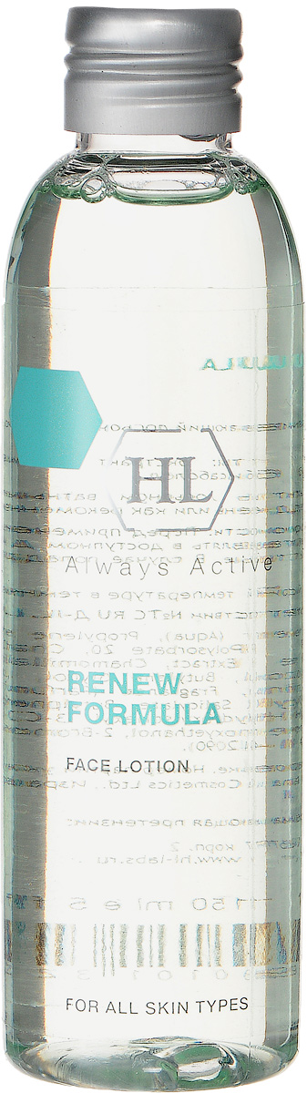 Holy Land Лосьон для лица Renew Formula Face Lotion 150 мл holy land лосьон для лица starting lotion boldcare 150 мл