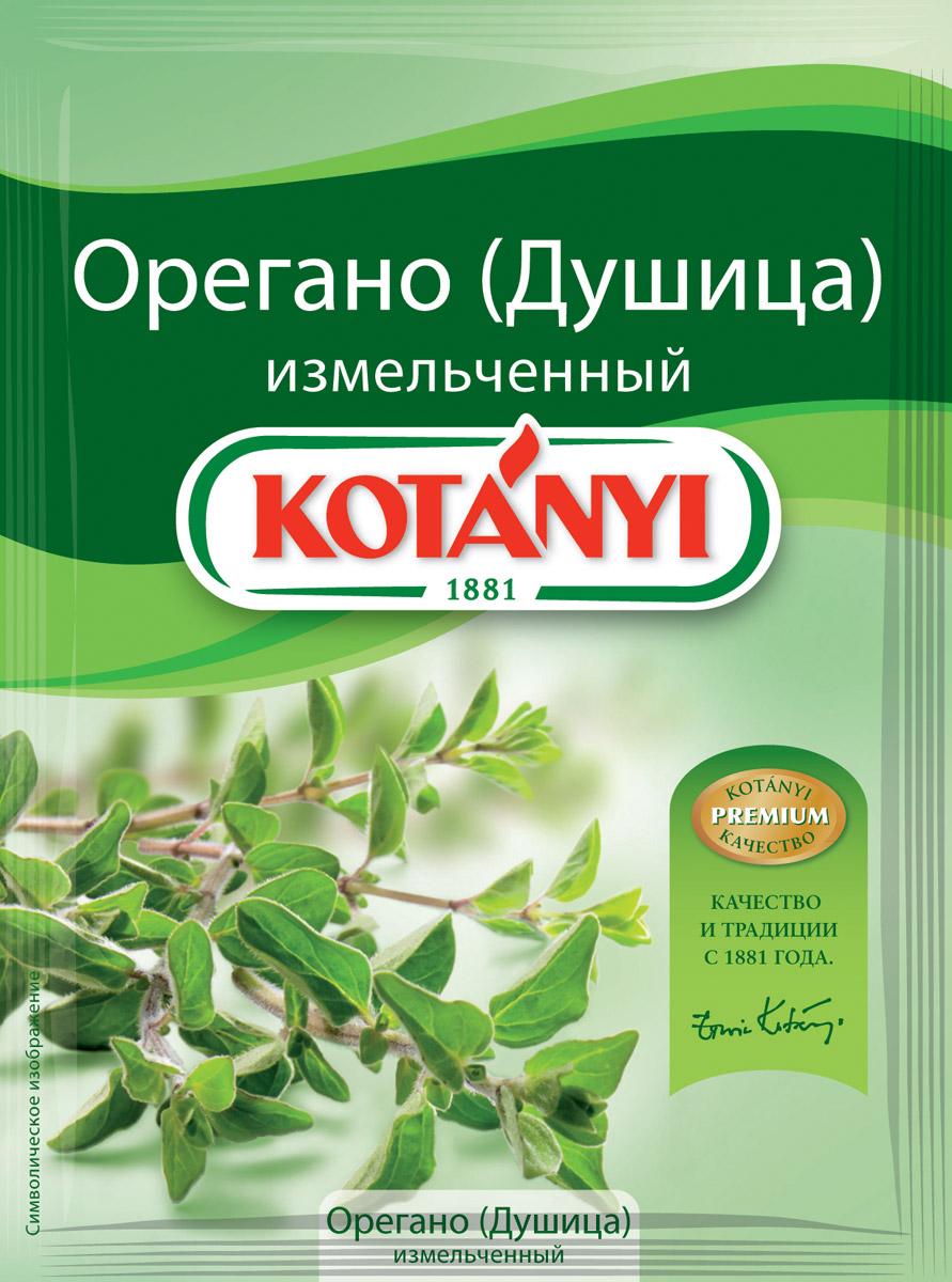 где купить  Kotanyi Орегано (душица) измельченный, 8 г  по лучшей цене