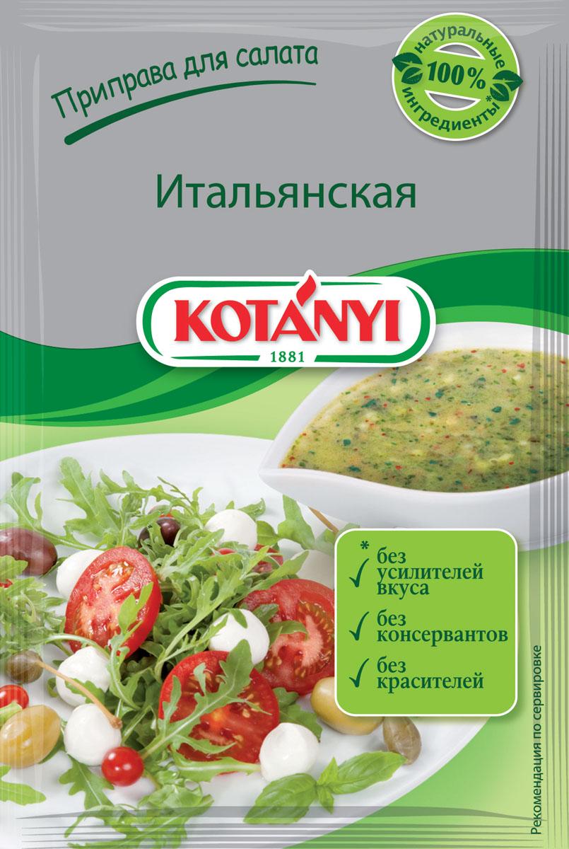 Kotanyi Для салата итальянская, 13 г